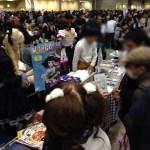 fuyukomi201502