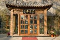 zhangzizhonglu.vackerport
