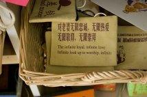 zhangzizhonglu_butik1.bild3