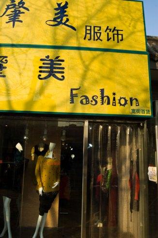 zhangzizhonglu_fashion