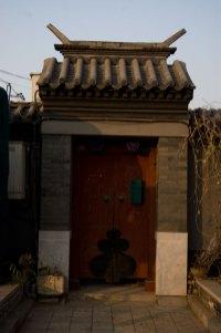 zhangzizhonglu_gate