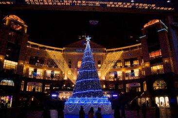christmastree_birthdaycake_1jpg