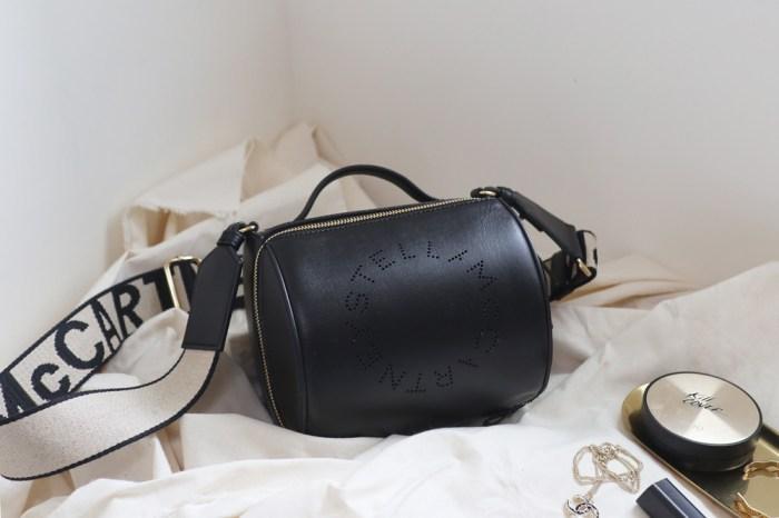 【Unboxing】Stella McCartney Small Zip Around Bag 好有型的寬背帶圓筒包❤️