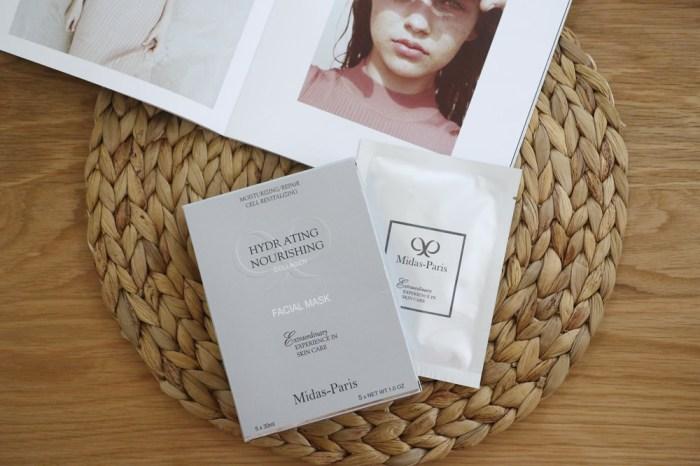【Skincare】同時擁有保濕&淨白效果的面膜推薦~蜜達絲Midas-Paris 超水嫩凝白面膜!