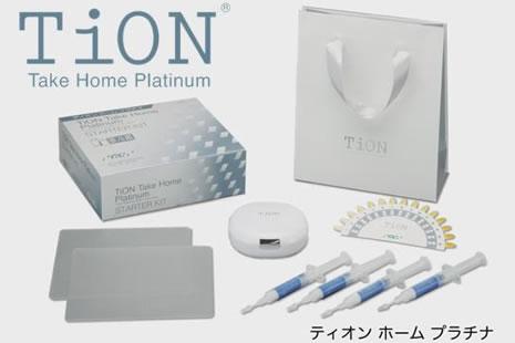 tionhomeplatinum