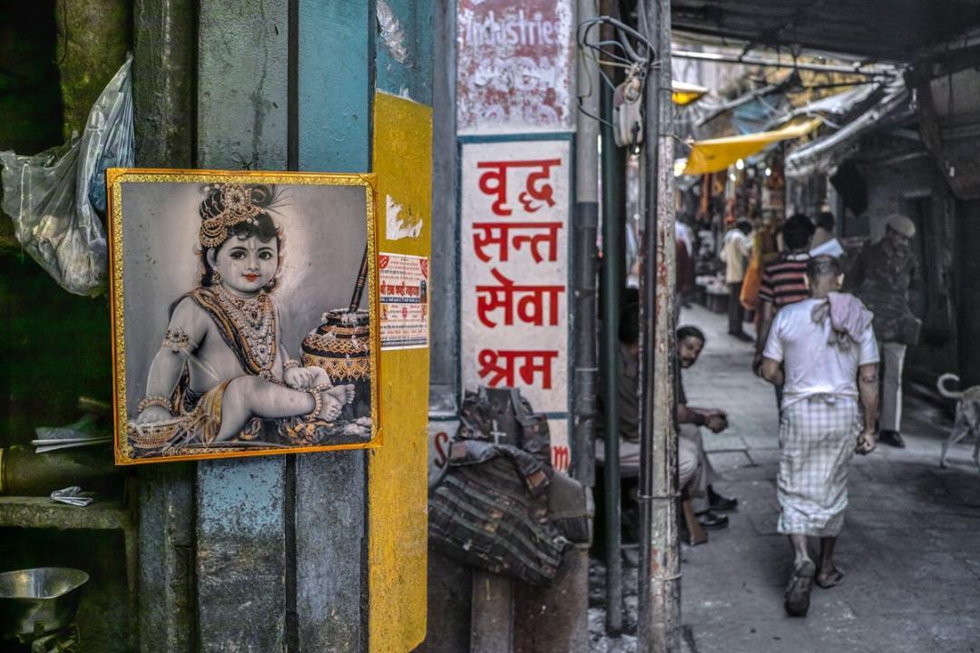 Varanasi Tirtha-5-min