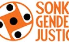 Sonke Gender Justice Human Resources Internship 2021 Is Open