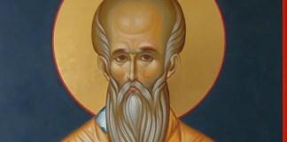 Св. Климент Охридски