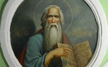 св. пророк Йеремия