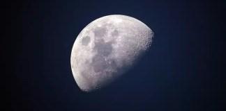 Луната съпътства щастието
