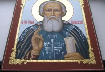 Сергий Радонежки чудотворец