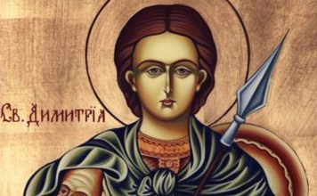 Св. Димитър - Обичаи за Димитровден
