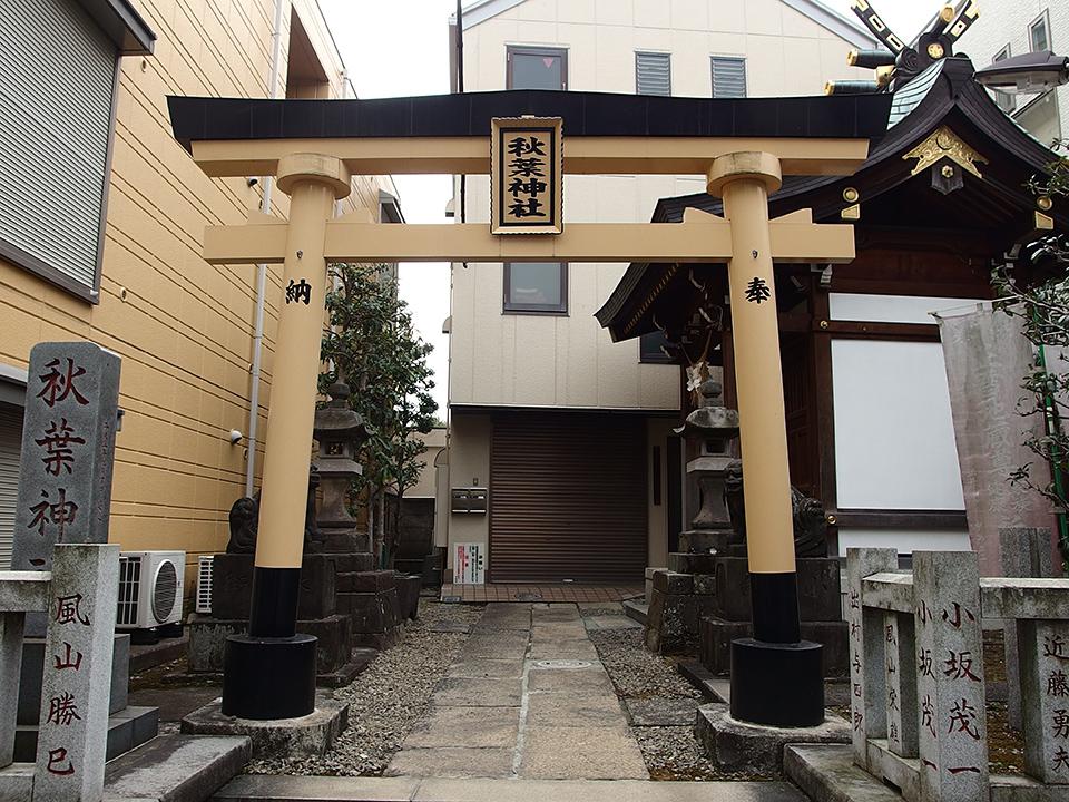 矢来秋葉神社