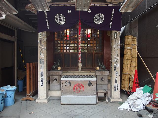 宝珠稲荷神社(中央区)写真
