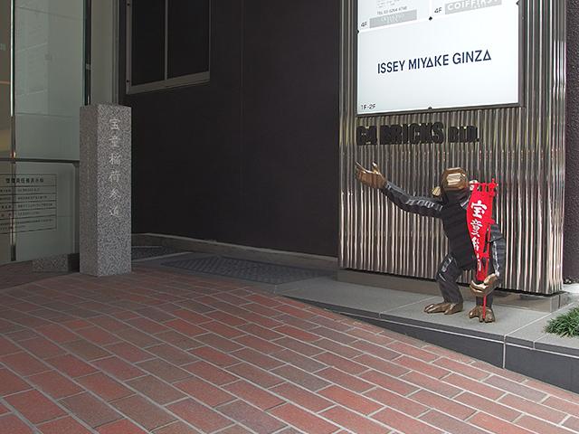 宝童稲荷神社写真