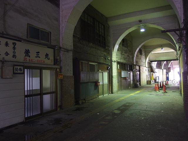 国道駅写真