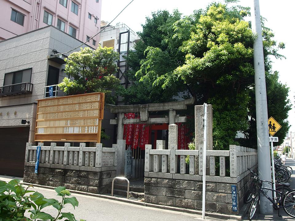 寶珠稲荷神社
