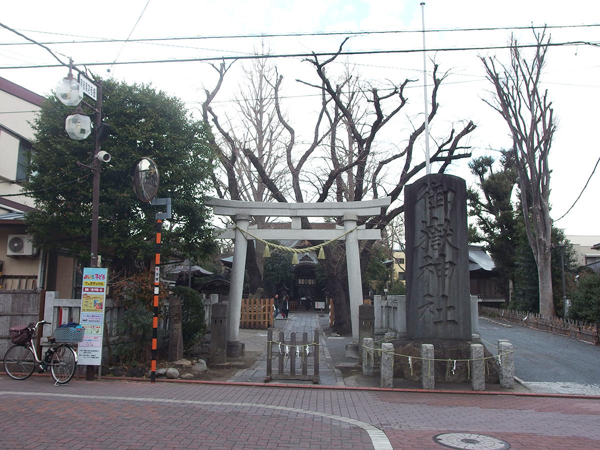 御嶽神社(大田区北嶺町)写真