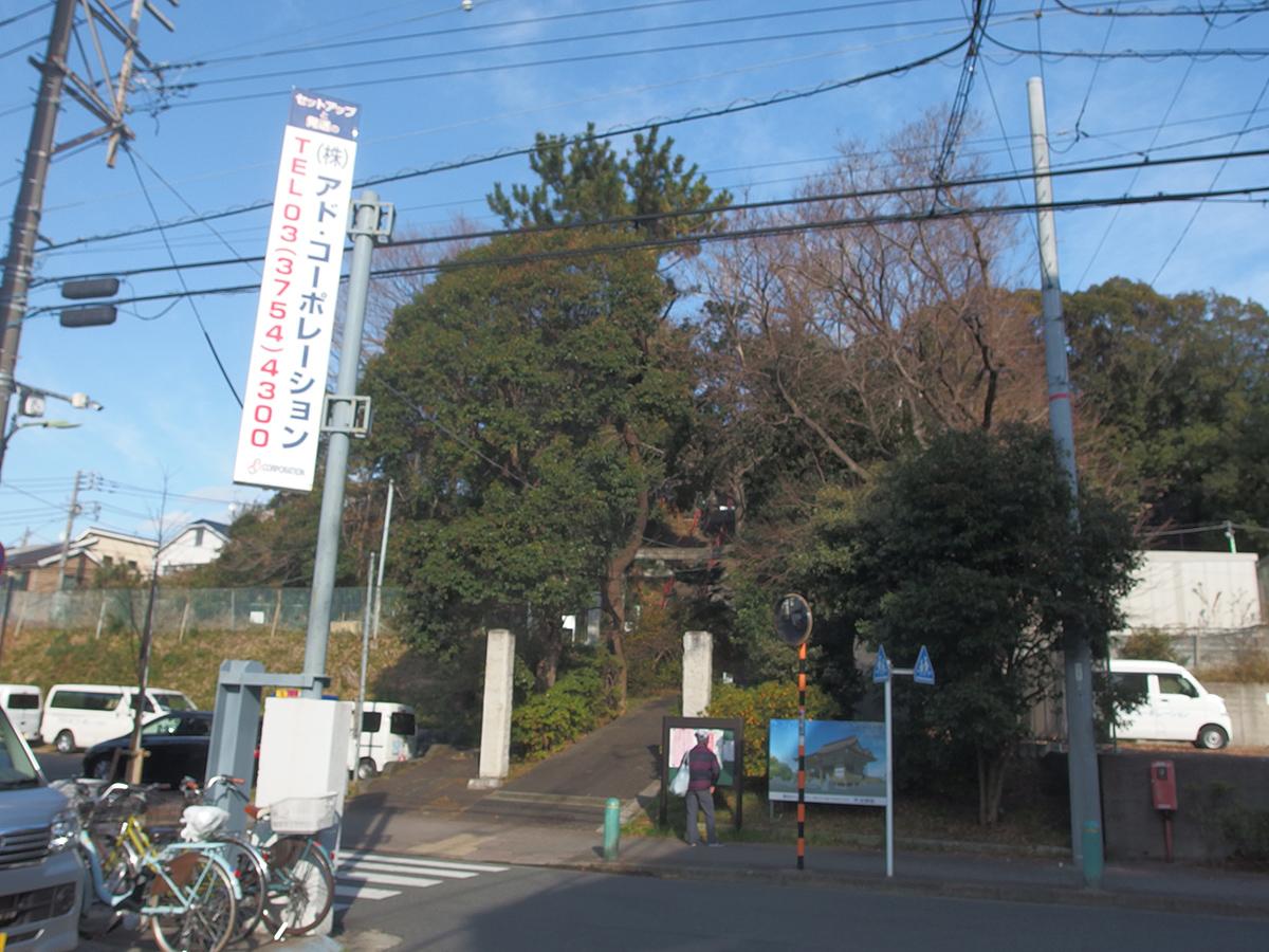 子安八幡神社(仲池上)写真