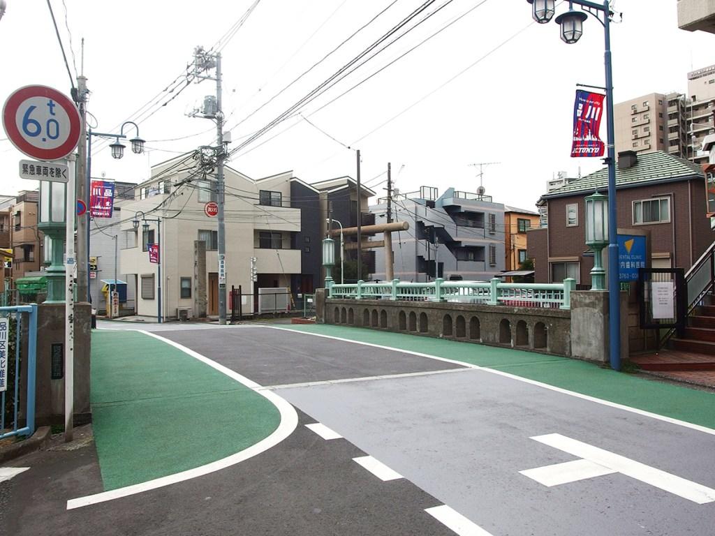 泪橋(浜川橋)