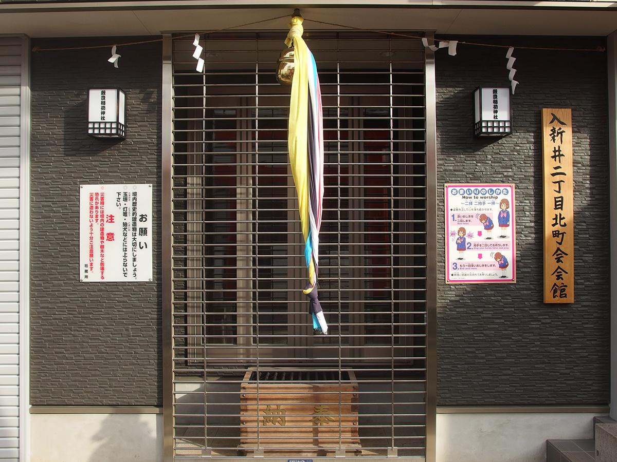 穀豊稲荷神社写真