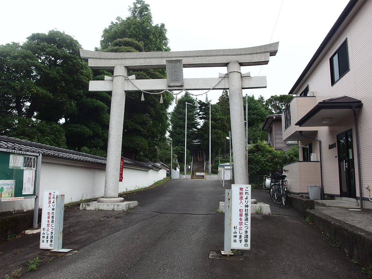中山杉山神社写真