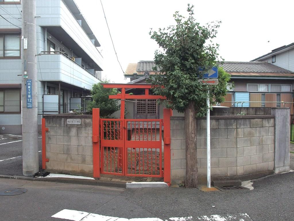 稲荷社(川崎市幸区小倉1-12)