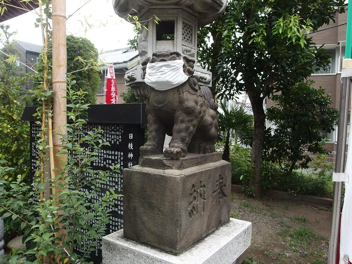矢向日枝神社写真