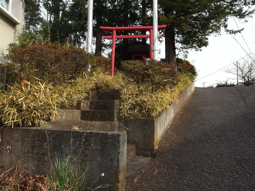 稲荷神社(町田市高ヶ坂4)