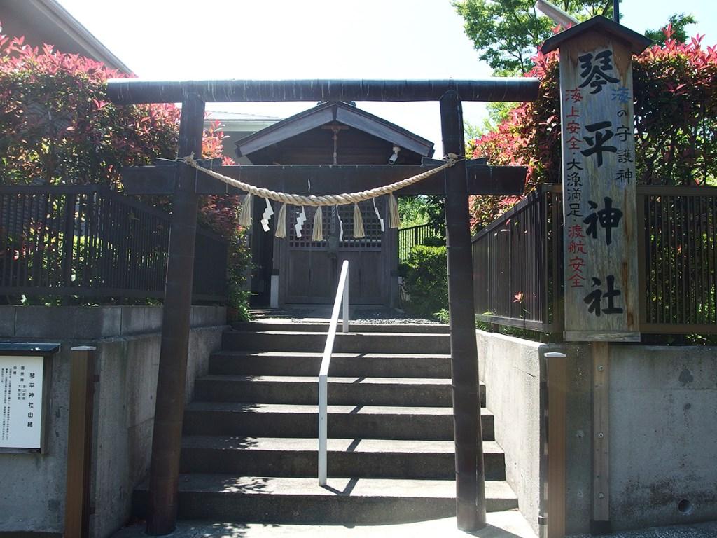 和田山琴平神社