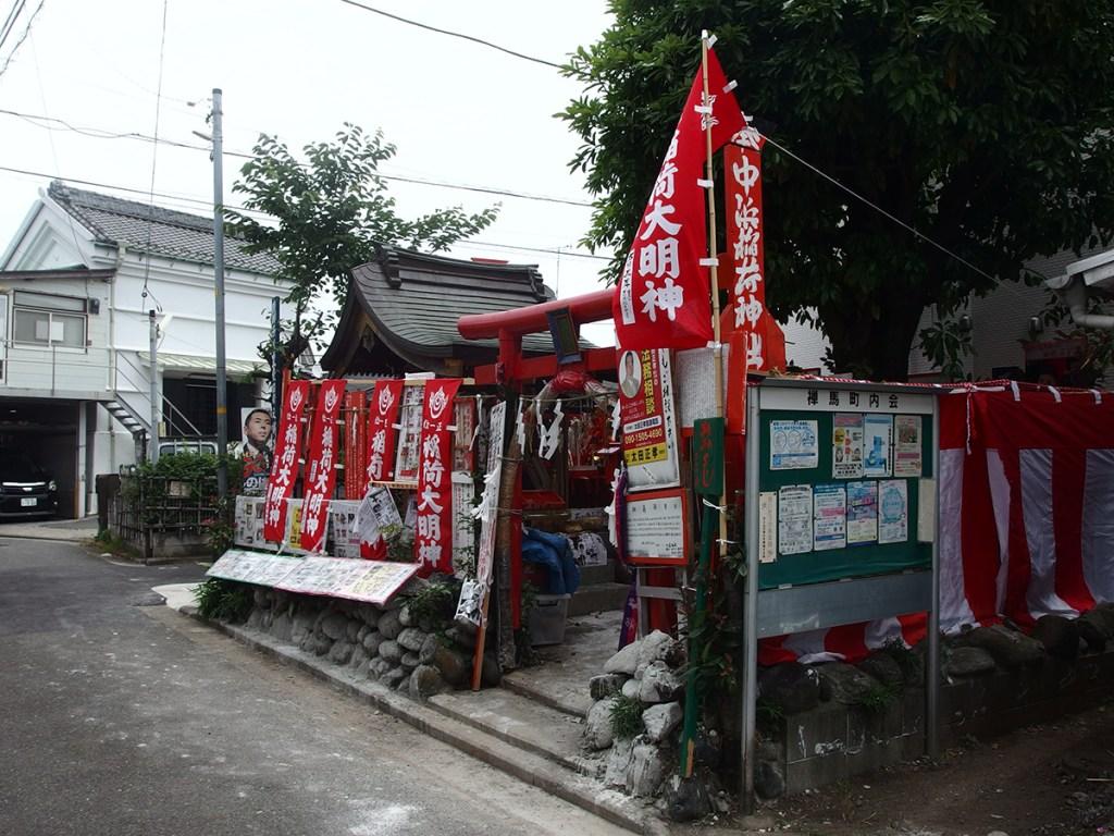 中浜稲荷神社(横浜市磯子区)