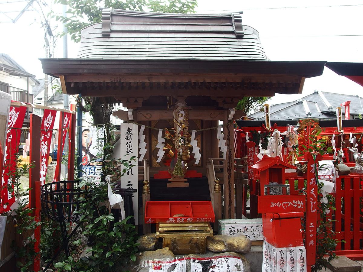中浜稲荷神社(横浜市磯子区)写真