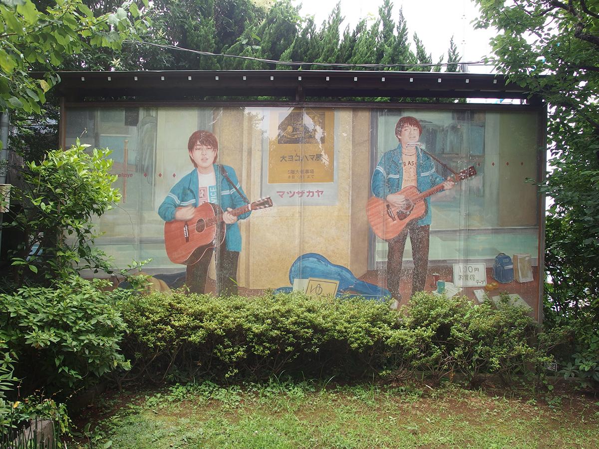 岡村天満宮(横浜市磯子区岡村)写真