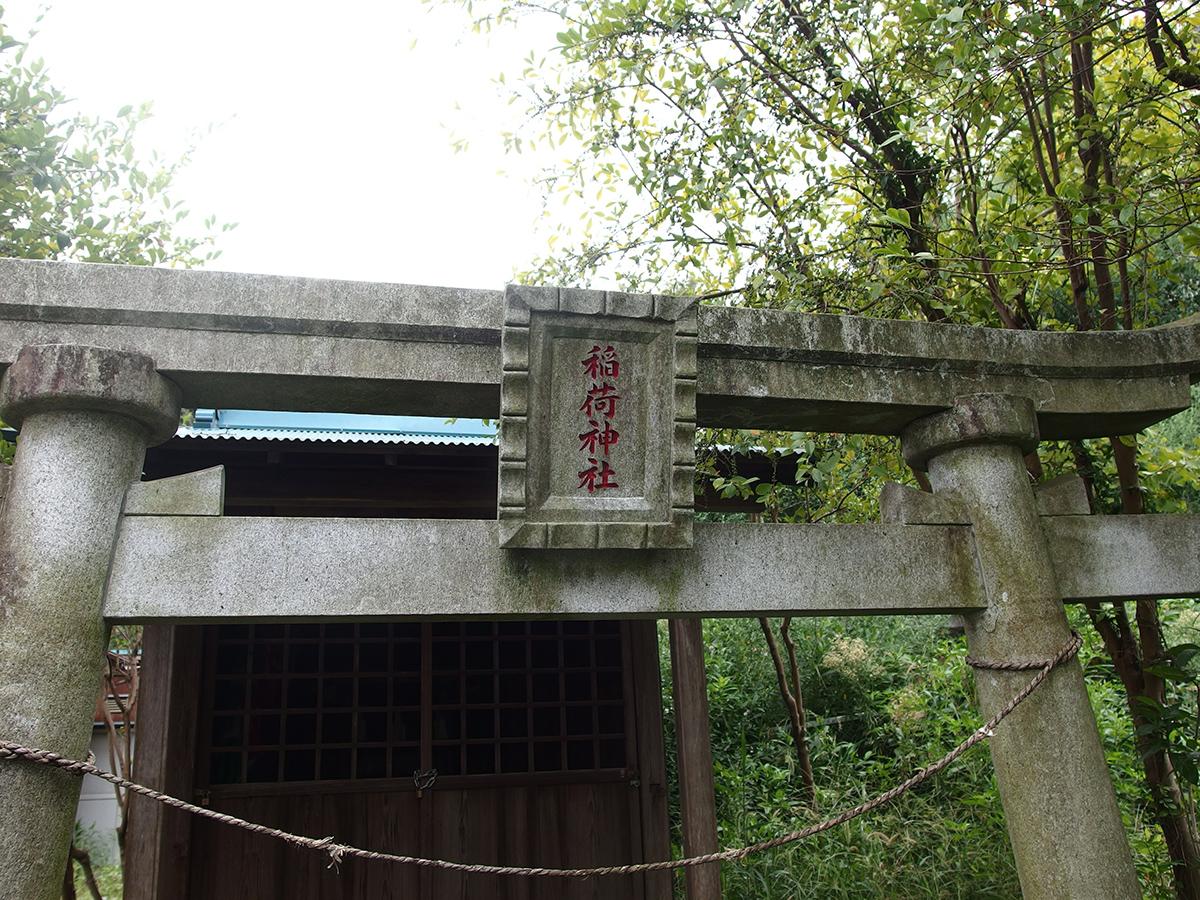 福寿稲荷神社(横浜市港北区小机町)写真
