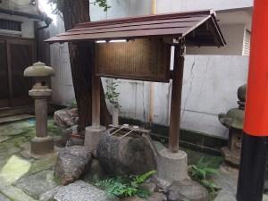 出世稲荷神社(千代田区神田須田町)写真