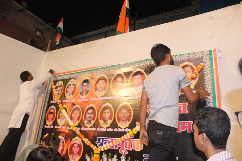 IMG 0014 Tribute Martyrs 26-11