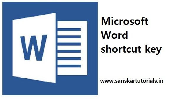 Microsoft Word shortcut key