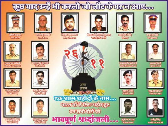 Tribute Martyrs 26-11