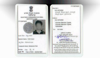 indian-voter-id-card