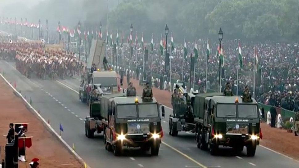 गणतंत्र दिवस २६ जनवरी Republic Day 26 January