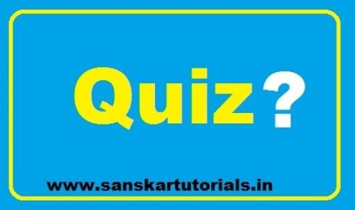 Bharat ko Jano Quiz - Current Affairs Quiz