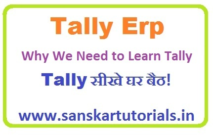 Basic tally for beginners in hindi