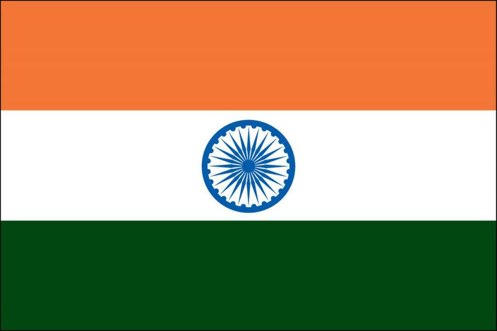 National Flag of India Tiranga Flag