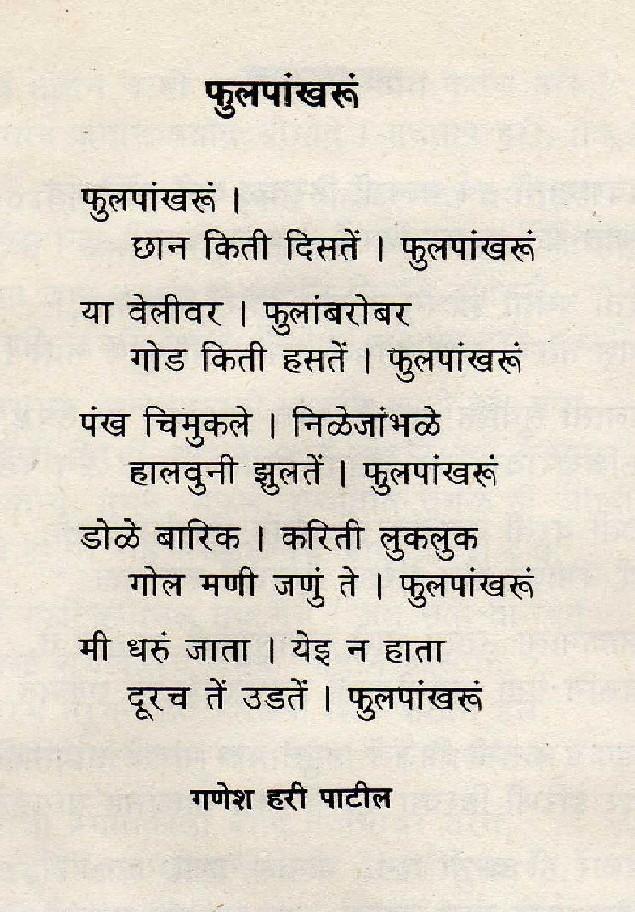 Poems Teachers Students