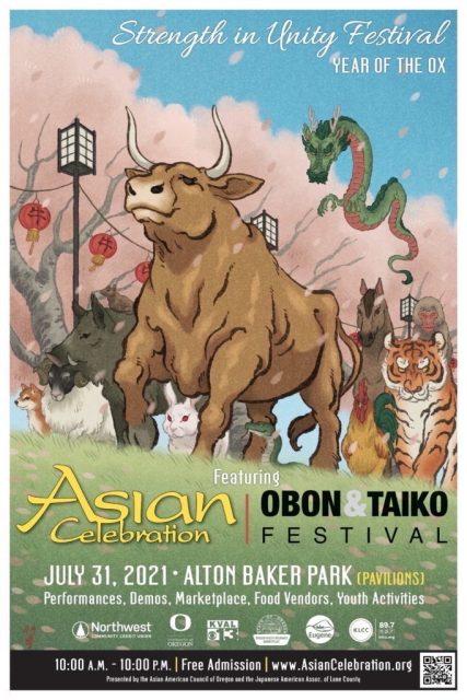 Asian Celebration July 31, Alton Baker Park