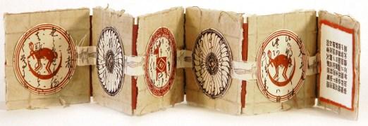 Concha Belt Book by Ro Calhoun