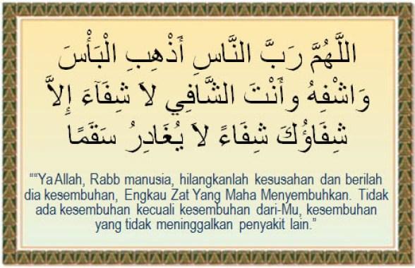 Kumpulan Doa Untuk Orang Sakit Sesuai Sunnah Rasulullah