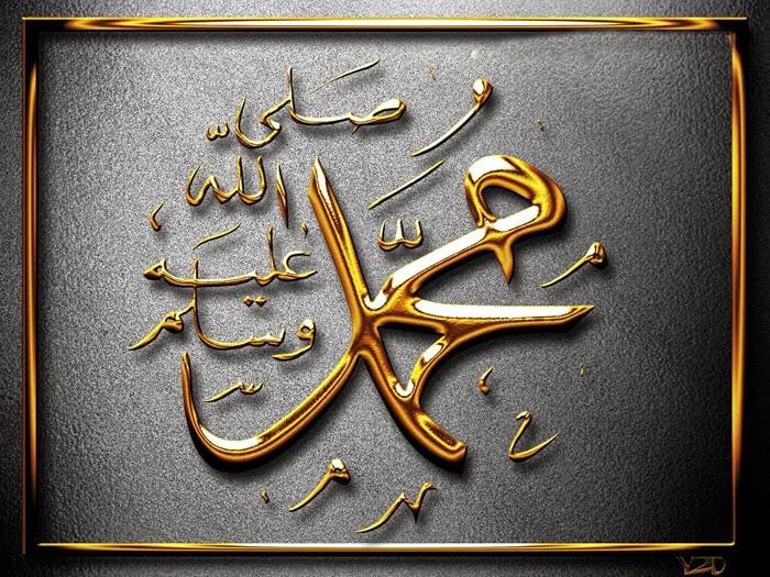 shalawat nariyah