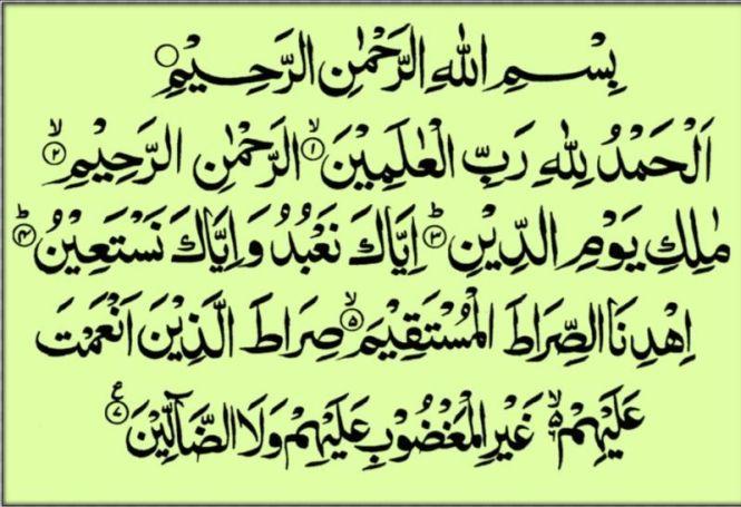 doa untuk orang sakit menggunak surat al-fatihah