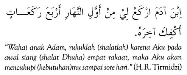 doa dan keutamaan sholat dhuha